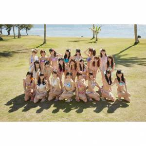 NMB48 - Center of the world (Type-N) [CD]