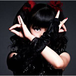 BABYMETAL - Ijime, Dame, Zettai (D ver.) Limited Edition [CD]