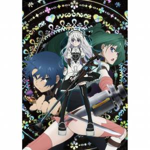 Hitsugi No Chaika Vol. 4 - Limited Edition [Blu-ray]