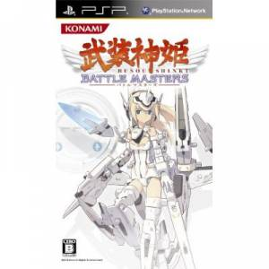 Busou Shinki - Battle Masters [PSP]