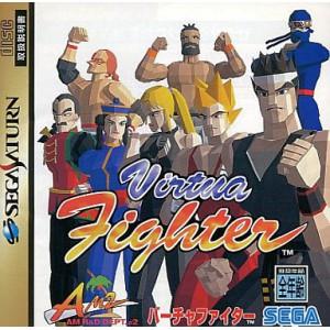 Virtua Fighter [SAT - occasion BE]