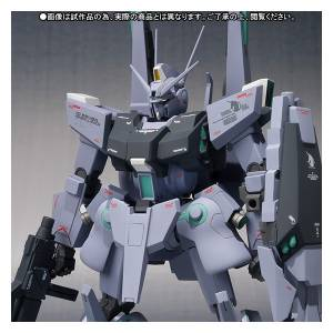 (Side MS) Silver Bullet  - Limited Edition[Robot Damashii ]