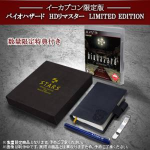 Biohazard HD Remaster - E-Capcom Limited Edition [PS3]