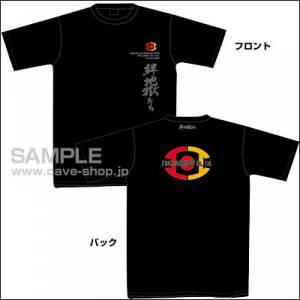 Ketsui - EVAC T-shirt (L)