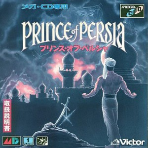 Prince of Persia [MCD - Used Good Condition]