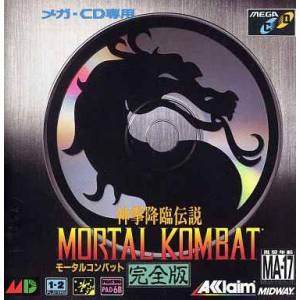 Mortal Kombat - Perfect Edition [MCD - occasion BE]