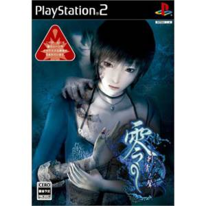 Zero: Shisei no Koe [PS2 - brand new]