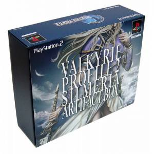 Valkyrie Profile 2 : Silmeria ARTIFACT BOX [neuf]