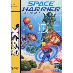 Space Harrier [32X - occasion BE]