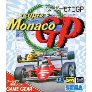 Super Monaco GP [GG - Used Good Condition]