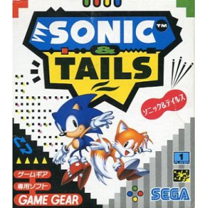 Sonic & Tails [GG - Used Good Condition]