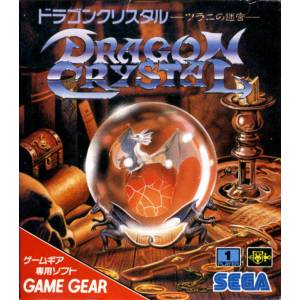 Dragon Crystal [GG - Used Good Condition]