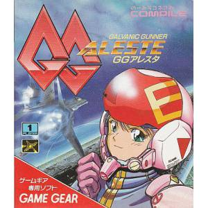 GG Aleste [GG - Used Good Condition]