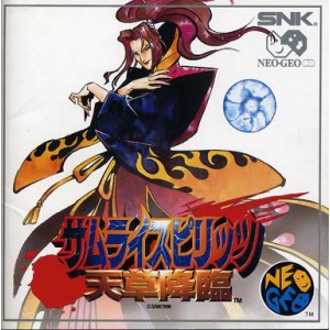 Samurai Spirits - Amakusa Kourin / Samurai Shodown 4 [NG CD - Used Good Condition]