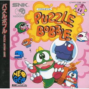 Puzzle Bobble / Bust A Move [NG CD - Occasion BE]