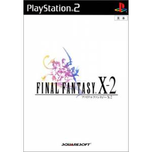 FInal Fantasy X-2 [PS2 - brand new]