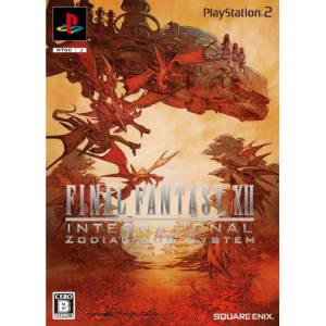 Final Fantasy XII International Zodiac Job System (Secret DVD included) [PS2 - brand new]