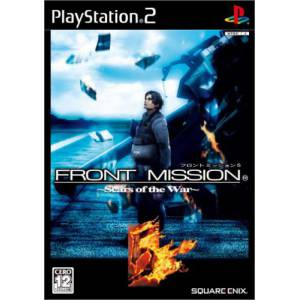 Front Mission 5 [PS2 - brand new]