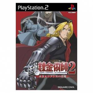 Full Metal Alchemist 2: Akaki Elixir no Akuma [PS2 - brand new]