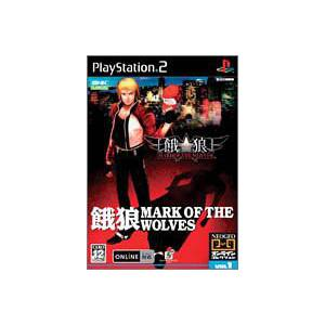 NEOGEO Online Collection - Garou MARK OF THE WOLVES  [PS2 - brand new]