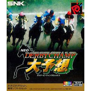 Neo Derby Champ Daiyosou [NGPC - Used Good Condition]