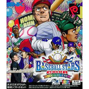Baseball Stars Color [NGPC - Used Good Condition]