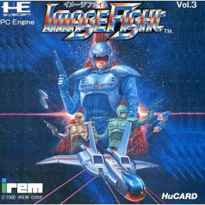 Image Fight [PCE - used good condition]