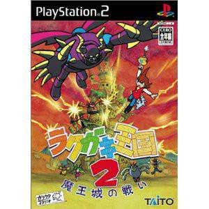 Graffiti Kingdom / Rakugaki Ōkoku 2: Maōjō no Tatakai [PS2 - brand new]