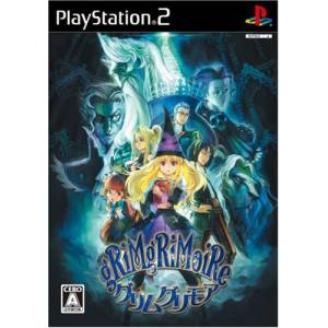 Grimgrimoire - Limited Edition [PS2 - Neuf]