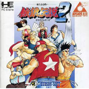 Garou Densetsu 2 / Fatal Fury 2 [PCE ACD - used good condition]