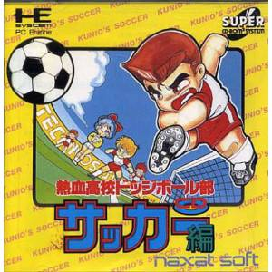 Nekketsu Koukou Dodge Ball Bu CD Soccer Hen [PCE SCD - used good condition]