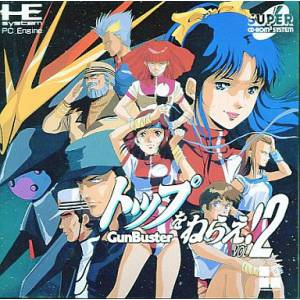Toppu o Nerae! Gunbuster Vol. 2 [PCE SCD - used good condition]