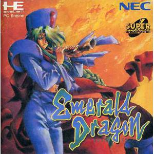 Emerald Dragon [PCE SCD - used good condition]