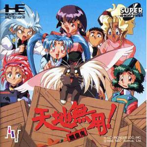 Tenchi Muyo! Ryououki [PCE SCD - used good condition]