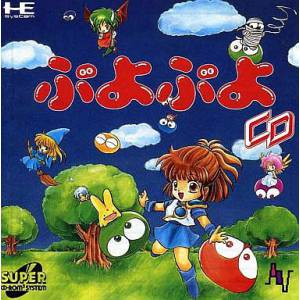 Puyo Puyo CD [PCE SCD - used good condition]