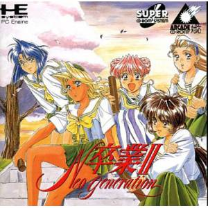 Sotsugyou 2 - Neo Generation [PCE SCD - occasion BE]