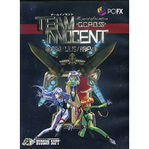 Team Innocent - The Point of No Return [PCFX - used good condition]