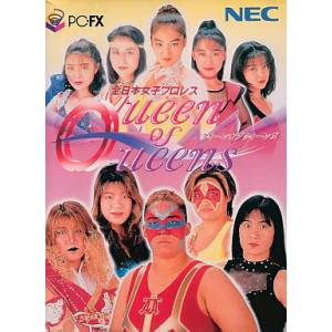 Zen-Nippon Joshi Pro Wrestling - Queen of Queens / All Japan Women Pro Wrestle [PCFX - occasion BE]