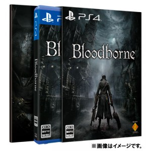 Bloodborne - First Press Limited Edition [PS4]
