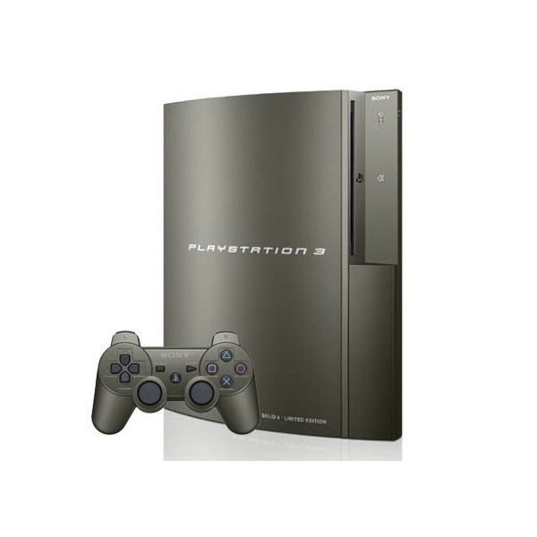 acheter console playstation 3 40gb hagane mgs4 premium. Black Bedroom Furniture Sets. Home Design Ideas