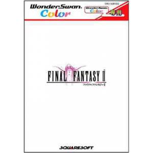 Final Fantasy II [WSC - Used Good Condition]