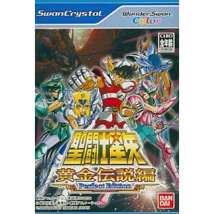 Saint Seiya - Ougon Densetsu Hen Perfect Edition [WSC - Used Good Condition]