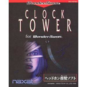 Clock Tower [WS - Used Good Condition]