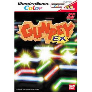 Gunpey EX [WSC - Occasion BE]