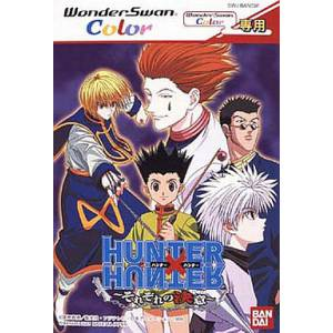 Hunter X Hunter - Sorezore no Ketsui [WSC - Used Good Condition]