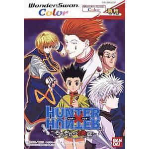 Hunter X Hunter - Sorezore no Ketsui [WSC - Used Good Condition]