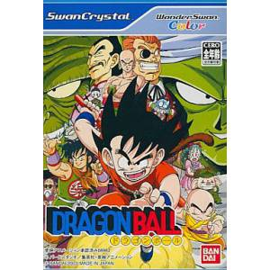 Dragon Ball [WSC - Used Good Condition]