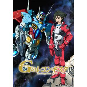 Mobile Suit Gundam G no Reconguista Vol. 4 - Amazon.co.jp Limited [Blu-ray - Region Free]