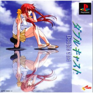 Double Cast [PS1 - Used Good Condition]