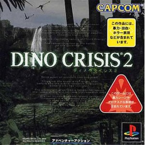 Dino Crisis 2 [PS1 - Used Good Condition]